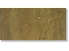 Керамогранит Ceramiche Brennero Goldeneye Visone 25,1x50,5 см