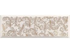 Декор Versace Solid Gold Barocco White (265026) 20x60 см