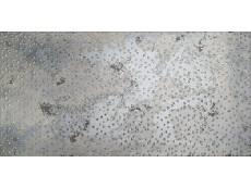 Декор Ceramiche Brennero Decor Stars Silver 3,8x60 см