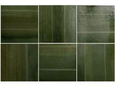 Плитка Equipe Habitat Cala Olive (25396) 20x20 см