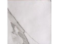 Керамогранит Fap Ceramiche Roma Statuario 20x20 см